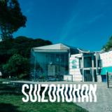 【長崎県の水族館】海きらら 九十九島水族館の行き方と感想