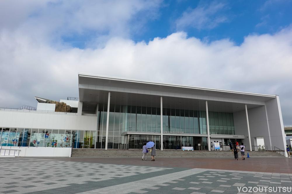 仙台うみの杜水族館外観