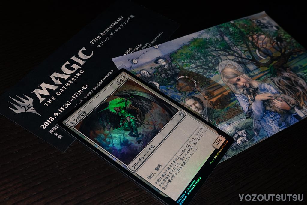 チケットともらえるプロモカード