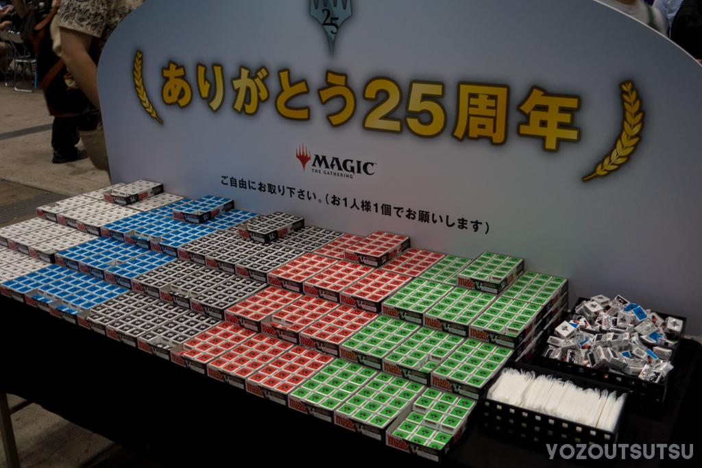 MTG25thの記念チロルチョコ