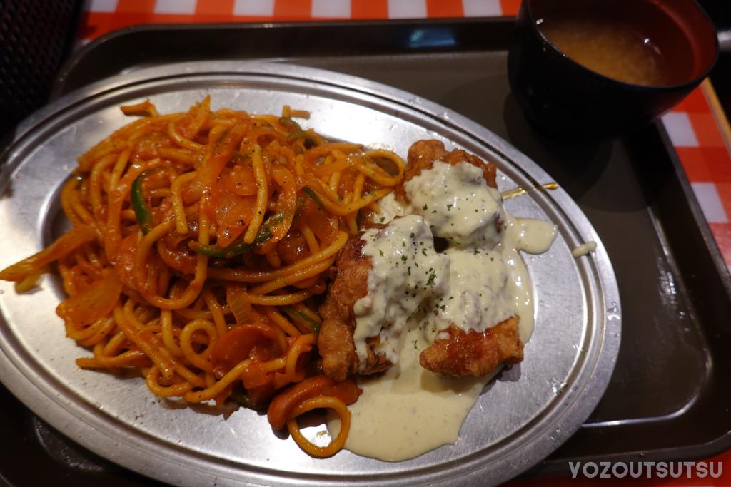 パンチョのタルタルチキンナポ(小)+野菜増し