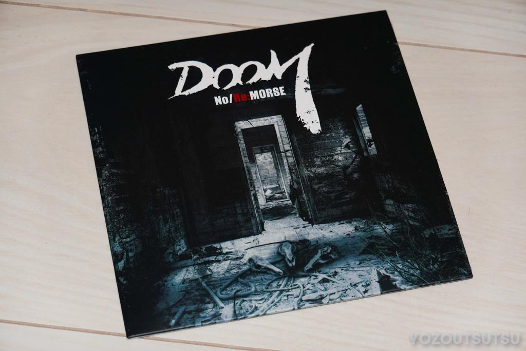 DOOMの新EP「No/Re:MORSE」必聴!