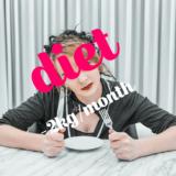 30代男向けの無理のないダイエット