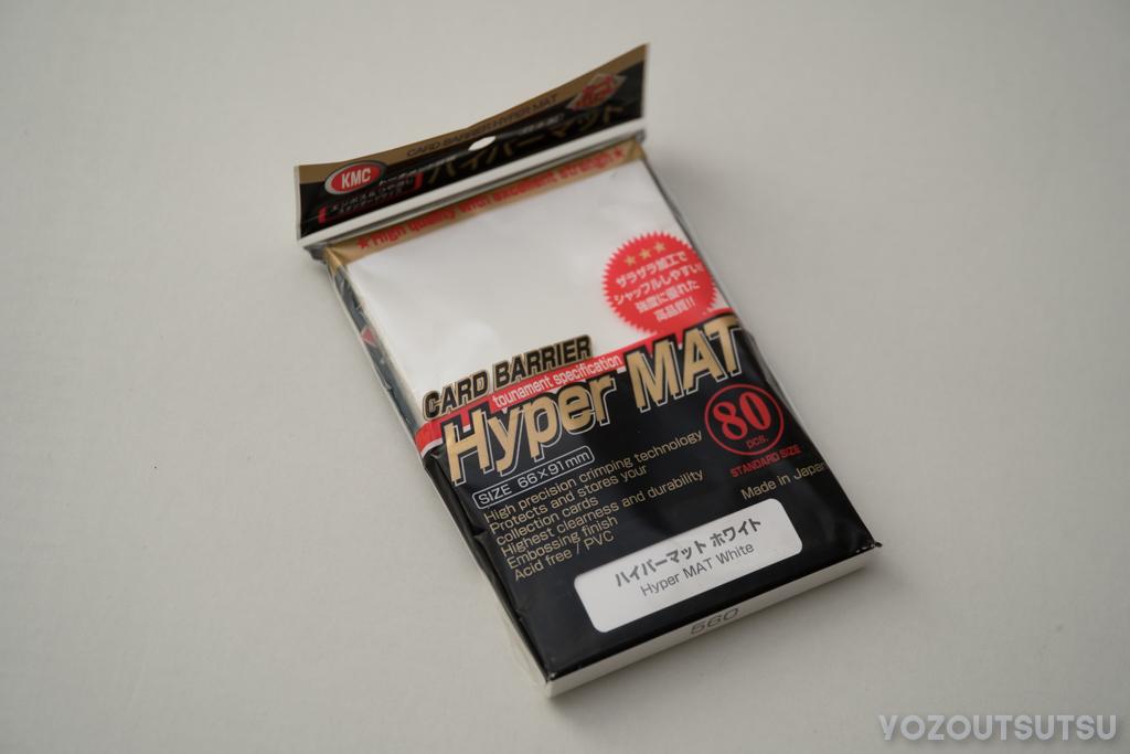 KMC Hyper MAT 80枚入り