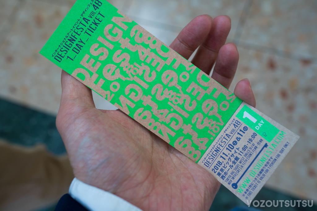 デザフェスvol.48のチケット
