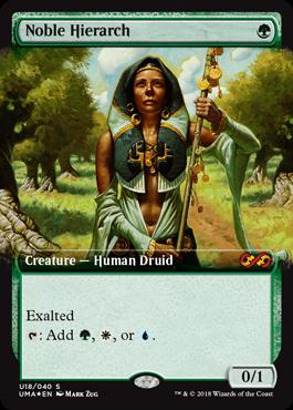 貴族の教主/Noble Hierarch