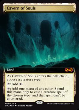 魂の洞窟/Cavern of Soulsのボックストッパー拡張アート