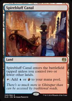 尖塔断の運河