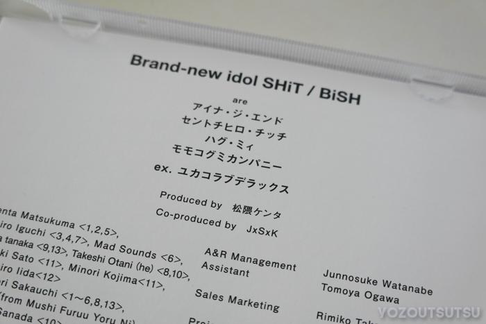 Brand-new idol shitのブックレット