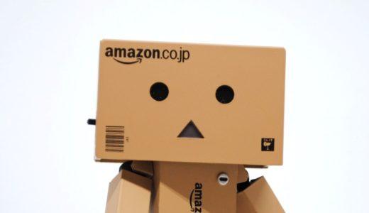 Amazon記事まとめ