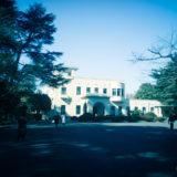 【写真多め】東京都庭園美術館とその庭園を見てきた【アール・デコ】