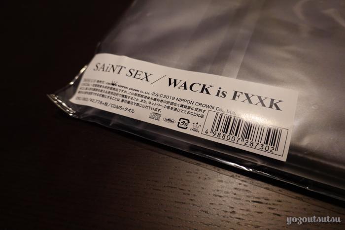 WACK is FXXKジャケット