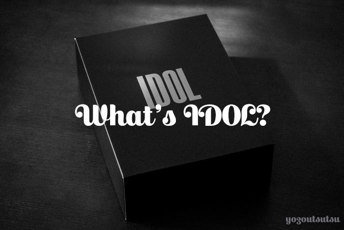 おすすめ・外林健太の傑作写真集「IDOL」Amazon限定版の紹介・感想