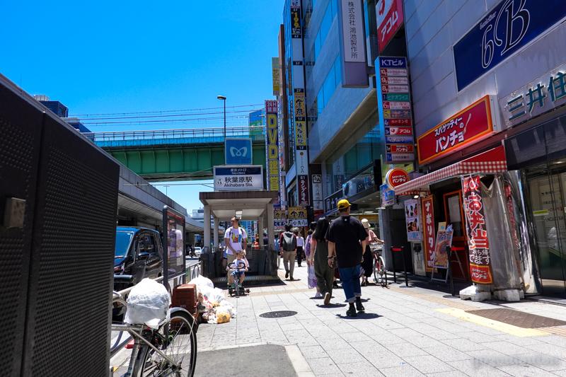 パンチョ秋葉原昭和通り口店