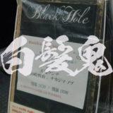 白髪鬼ライブレポート@池袋BlackHole 20190828