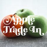 Apple Trade Inの使い方と感想