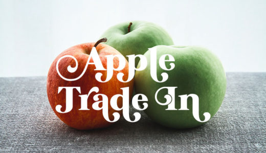 【iMac】Apple Trade Inを使ってみた【下取り】