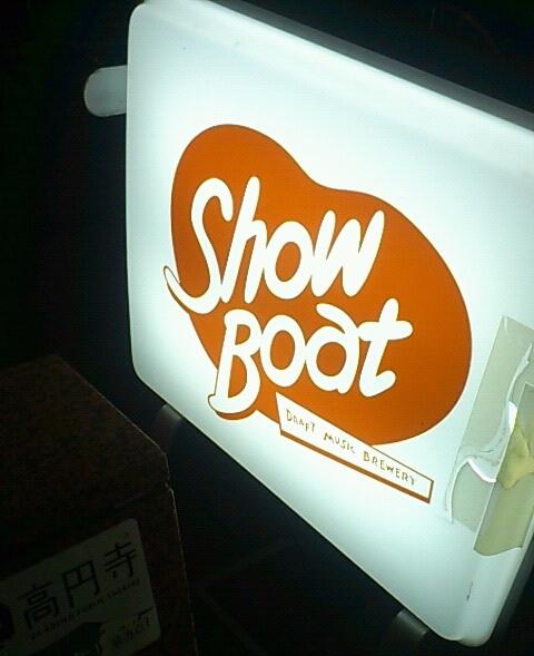 ライブレポート人間椅子(椅子ニンゲン)高円寺ShowBoat 20121005