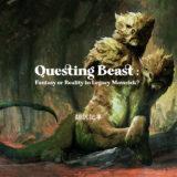 【MTG翻訳】探索する獣はレガシーマーベリックに使える?Questing Beast: Fantasy or Reality in Legacy Maverick?