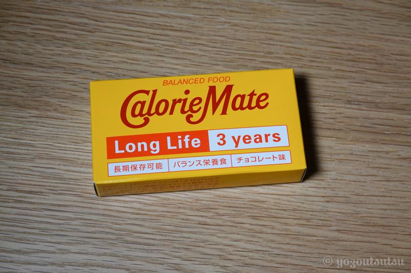 大塚製薬カロリーメイトロングライフが非常食におすすめ