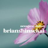 【Ryan.B】ブライアン新世界「NEW AGE REVOLUTION」を聴くべし【PIGGSサウンドプロデューサー】