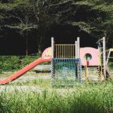 【Eマウント作例】α7S × Batis 2/40 CF 公園にて