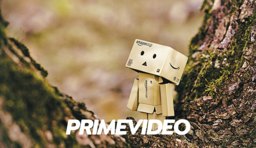 【Prime Video】「図鑑に載ってない虫」を観るべし【三木聡監督作品】