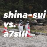 【Eマウント作例】しながわ水族館にて【α7sIII】