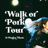 ライブレポート20201121 PIGGS WALK or PORKツアー大阪MUSE 2部写真あり
