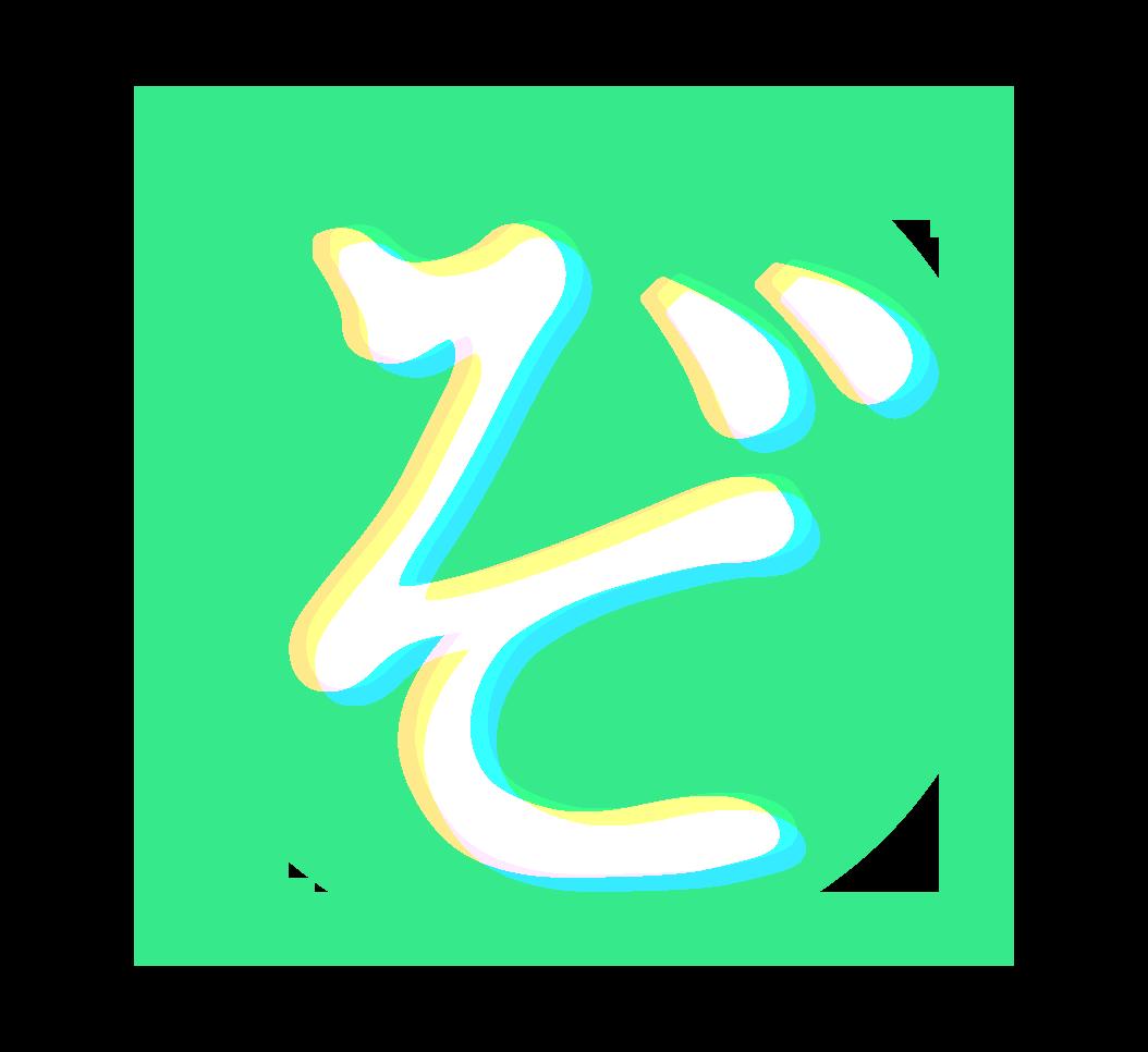 yozoutsutsu