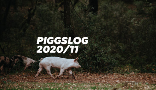 PIGGSネット記事まとめ2020年11月【PIGGS LOG】株式会社プープーランド