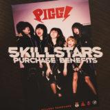 【PIGGS】「5 KILL STARS」店舗別購入特典などのはなし【フラゲ日とリリース日】