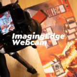 Imaging Edge WebcamでSONYのミラーレス一眼をウェブカメラにして使ってみた