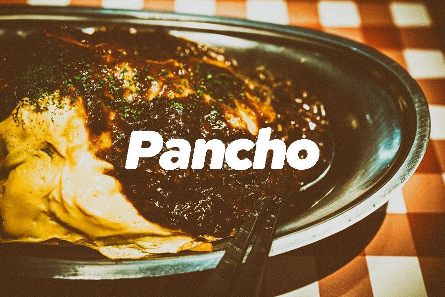 パンチョ柏店でオムナポを食べた【おすすめメニュー】