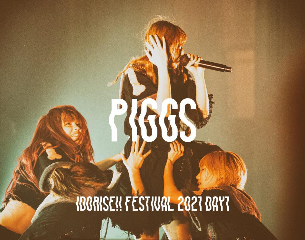 20210313_PIGGS IDORISE!! FESTIVAL 2021 DAY1 TSUTAYA O-EAST
