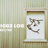 【PIGGS LOG】2021年5月のPIGGSの活動を振り返る【ツイート・ネットニュースまとめ】