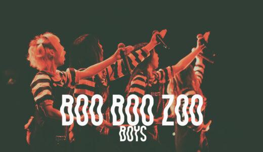 【ライブレポート】PIGGS「BOO BOO ZOO -BOYS-」を観た!【写真あり】